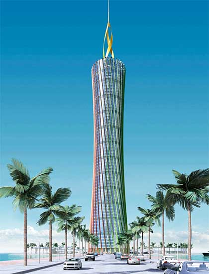 energytower.jpg